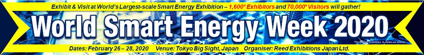 World Smart Energy Week 2020
