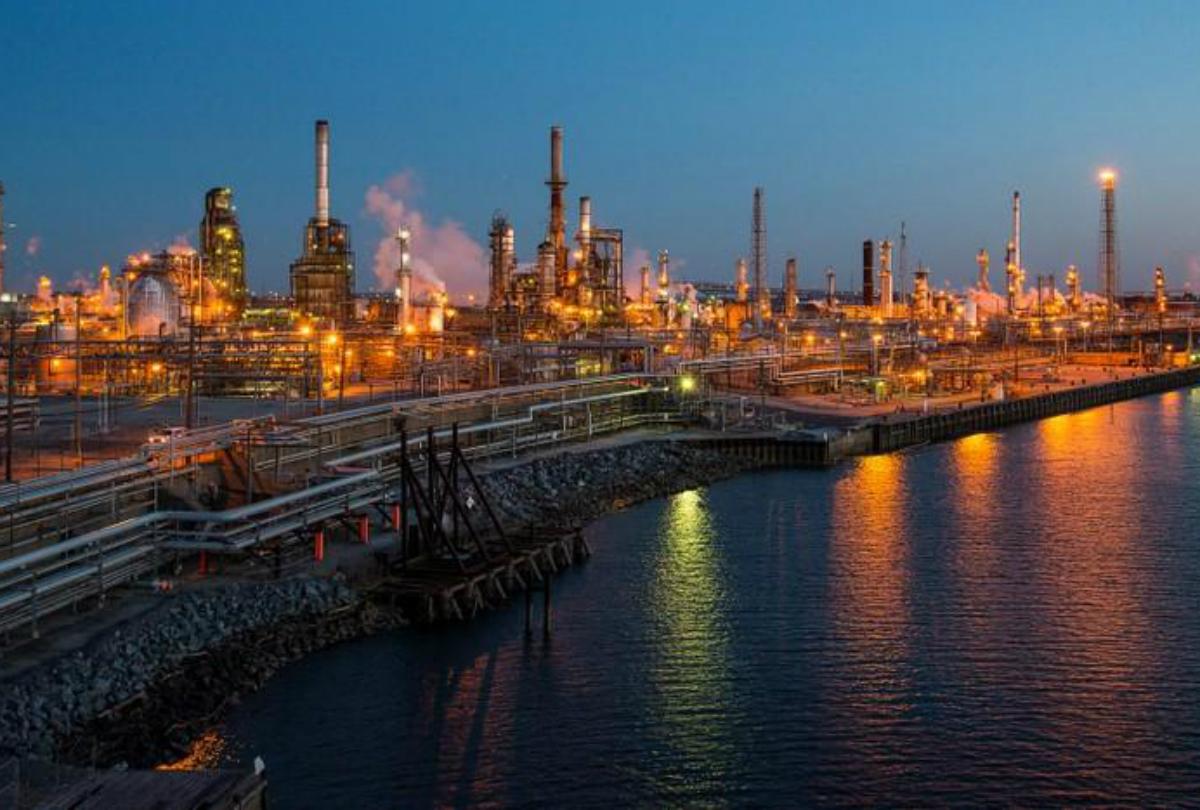 Philadelphia Oil Refinery