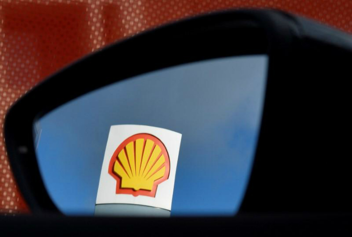 Shell logo reflection in the mirror