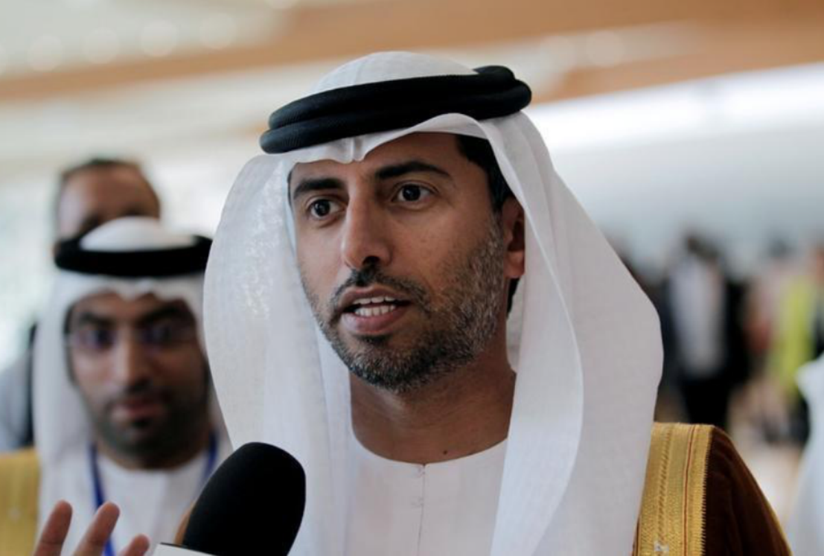 UAE Energy Minister Suhail bin Mohammed al-Mazroui